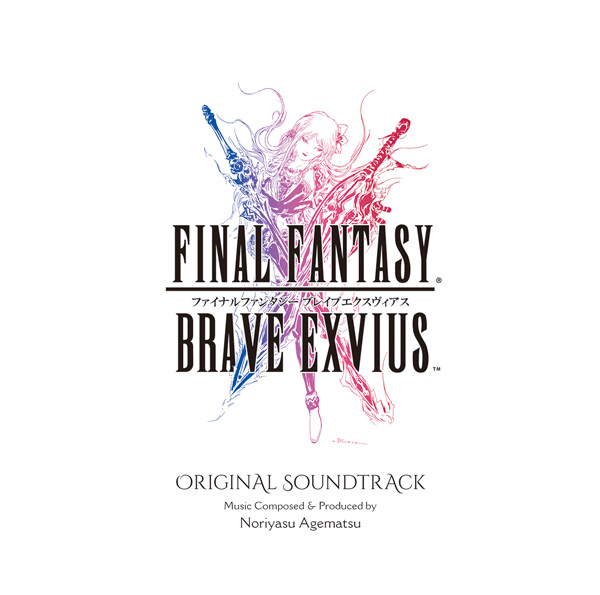 Book Cover Fantasy Brave Exvius : Final fantasy brave exvius original soundtrack