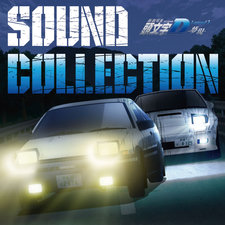 Initial D Legend 3 -Sound Collection-. Передняя обложка. Click to zoom.