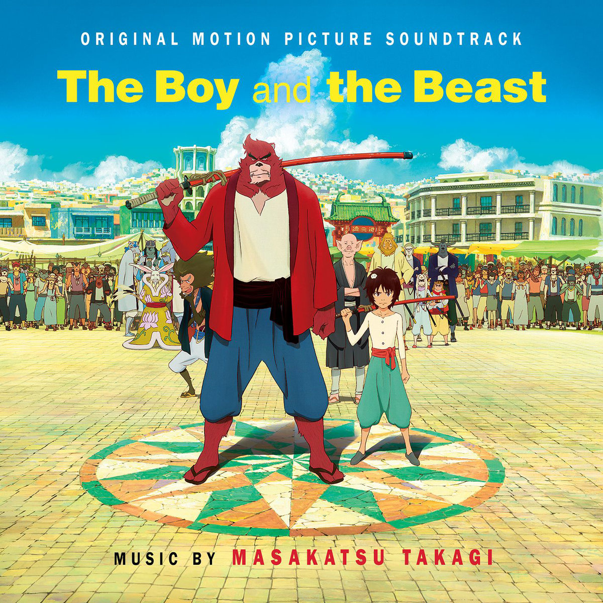 The Boy and The Beast Soundtrack Cover