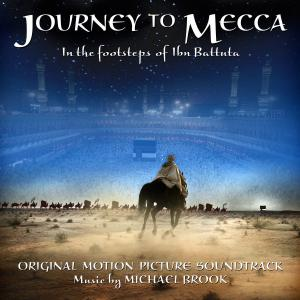 Journey to Mecca Original Motion Picture Soundtrack. Лицевая сторона. Click to zoom.