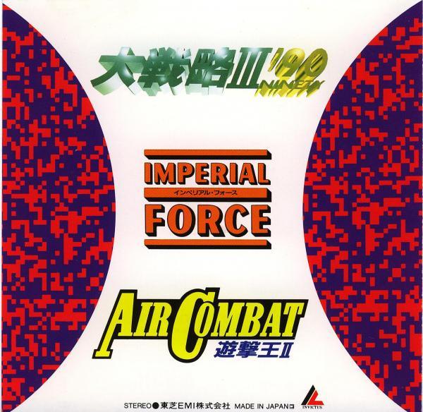 Air combat game soundtracks mp3