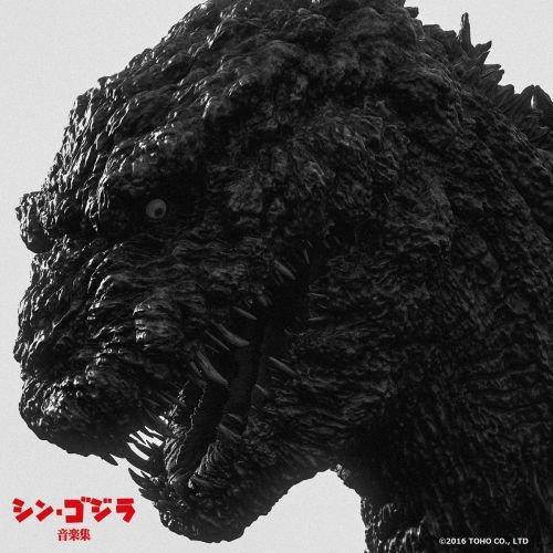 Shin Godzilla Music Collection Soundtrack From Shin