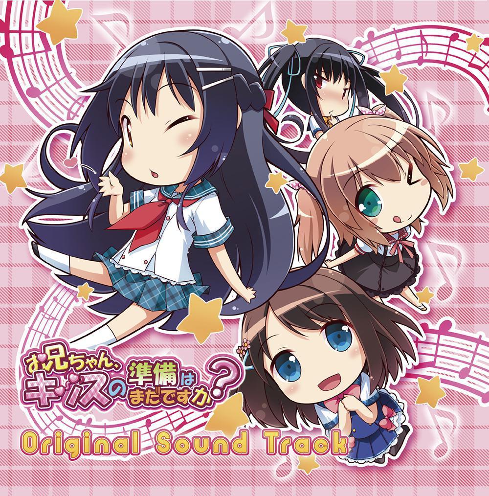 Onii-chan, Kiss no Junbi wa Mada Desu ka? Videos - GameSpot