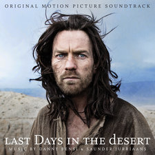 Last Days in the Desert Original Motion Picture Soundtrack. Передняя обложка. Click to zoom.