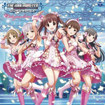 THE IDOLM@STER CINDERELLA MASTER Cute jewelries! 002, The. Front. Click to zoom.