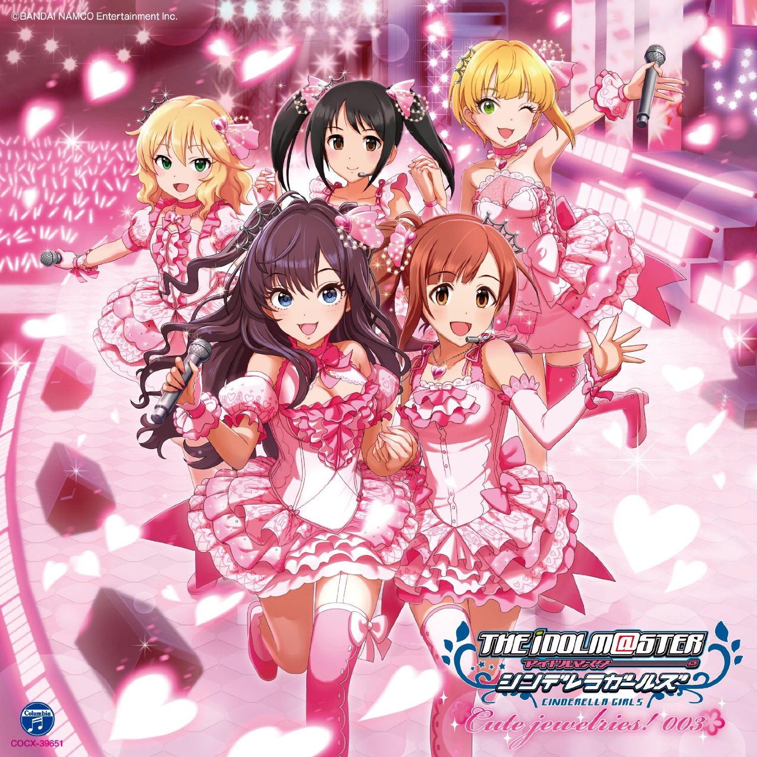 THE IDOLM@STER CINDERELLA MASTER Cute jewelries! 003							Popuplar