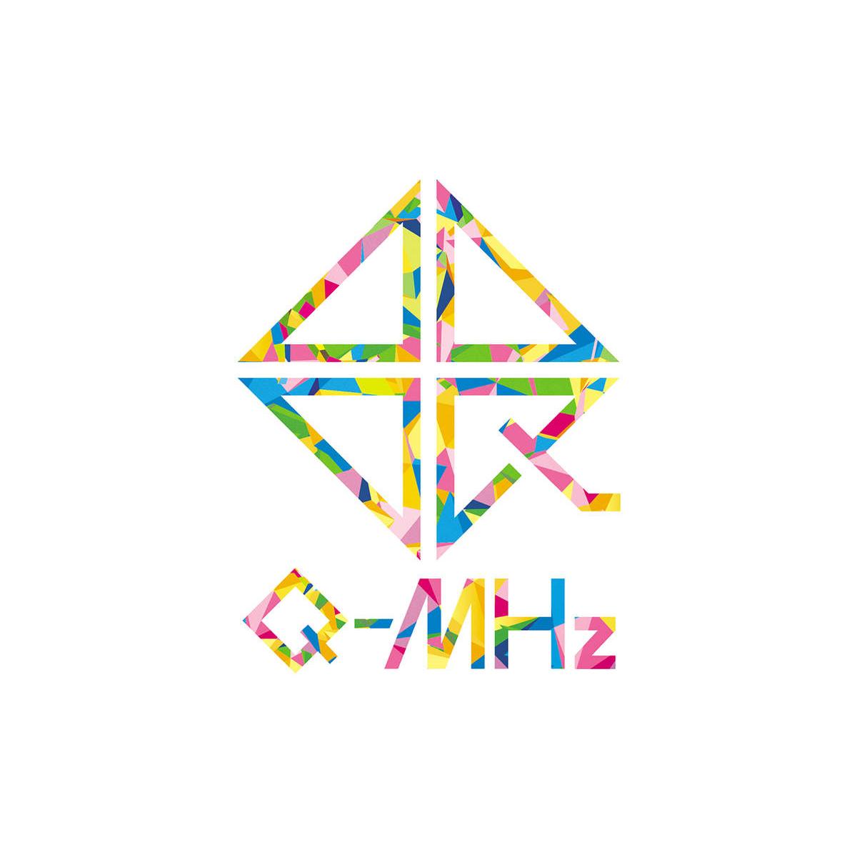 Taki Taki Lyrics Song Download: Q-MHz. Soundtrack From Q-MHz
