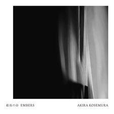 Embers Original Motion Picture Soundtrack. Передняя обложка. Click to zoom.