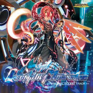CHUNITHM ORIGINAL SOUND TRACK World Of Metaverse. Лицевая сторона . Click to zoom.