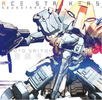 ACE STRIKERS SOUNDTRACK. Front (small). Click to zoom.
