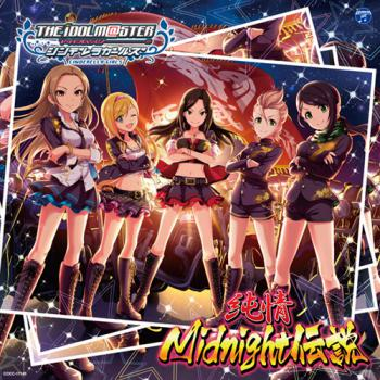 THE IDOLM@STER CINDERELLA GIRLS STARLIGHT MASTER 05 Junjou Midnight Densetsu, The. Front. Click to zoom.