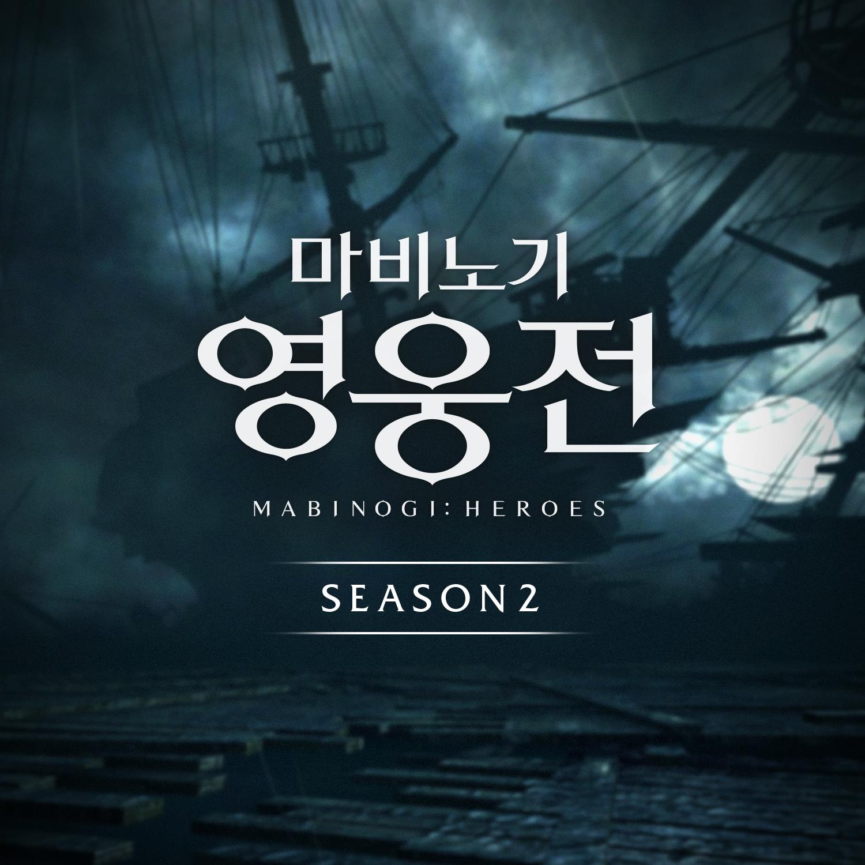 Heroes season 2 episode 8 soundtrack / Shom uncle episode 1