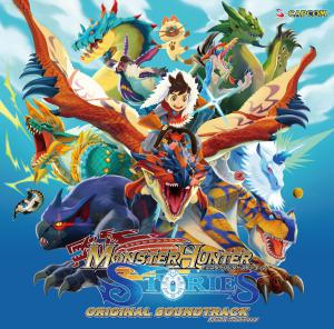 Monster Hunter Stories Original Soundtrack. Лицевая сторона . Click to zoom.