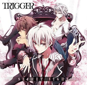 SECRET NIGHT / TRIGGER. Front (small). Click to zoom.