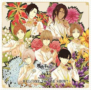 Yumeiro Cast Vocal Collection ~WELCOME TO THE SHOW!!~. Front (small). Click to zoom.