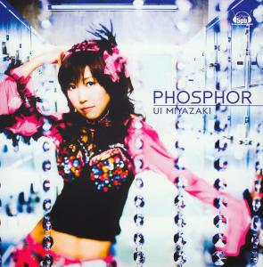 PHOSPHOR / Ui Miyazaki [Limited Edition]. Front. Click to zoom.