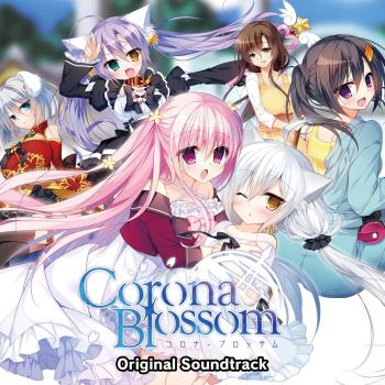 Corona Blossom Original Soundtrack. Front. Click to zoom.