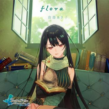 flora / Asaco Nasu [Game Design] [Limited Edition]. Front (small). Click to zoom.