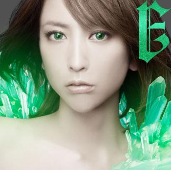 BEST -E- / Eir Aoi [Limited Edition]. Front (small). Click to zoom.