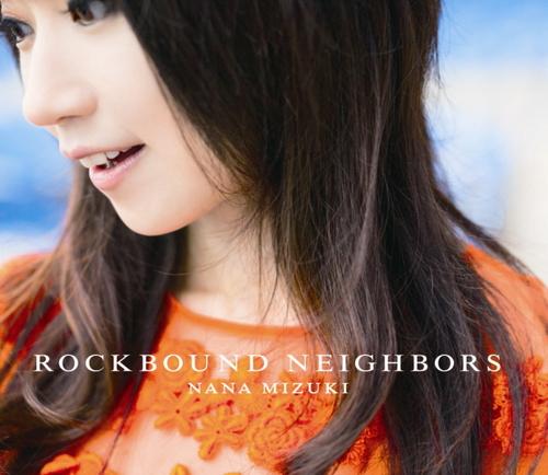 rockbound neighbors nana mizuki soundtrack from