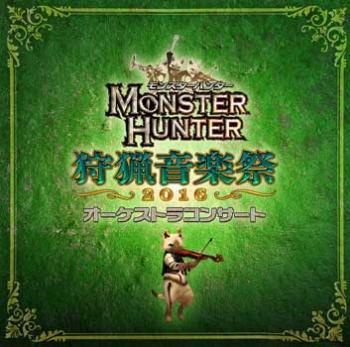 Monster Hunter Orchestra Concert ~Shuryou Ongakusai 2016~. Front (small). Click to zoom.
