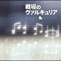 Senjou no Valkyria Piano Pieces. �������� �������. Click to zoom.