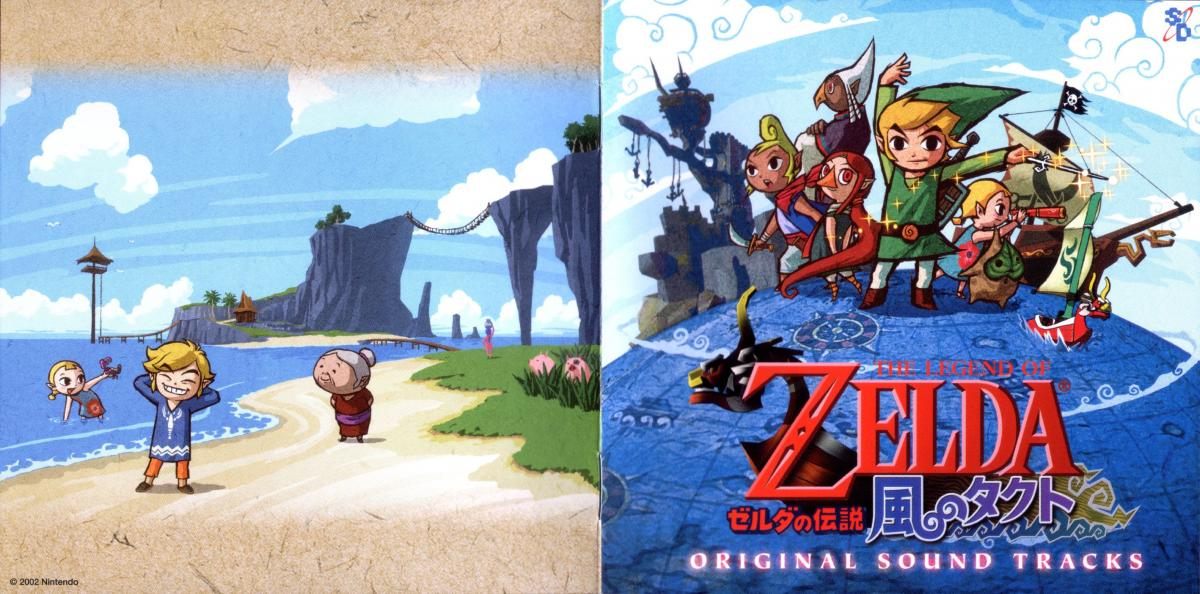 The Legend Of Zelda The Wind Waker Original Sound Tracks