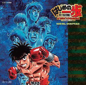 Hajime No Ippo Stream