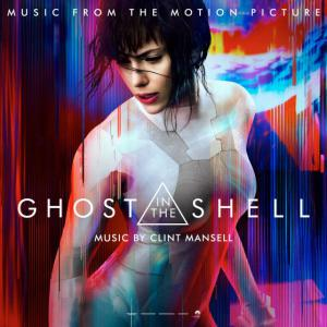 Ghost in the Shell Original Motion Picture Score. Лицевая сторона. Click to zoom.