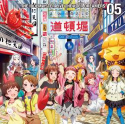 THE IDOLM@STER LIVE THE@TER DREAMERS 05, The. Передняя обложка. Click to zoom.