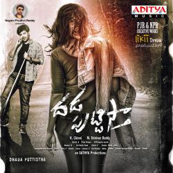 Dhada Puttistha Original Motion Picture Soundtrack - EP. Передняя обложка. Click to zoom.