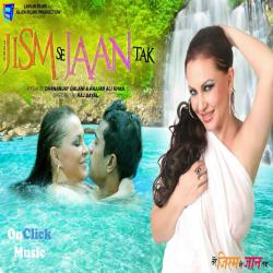 Tere Jism Se Jaan Tak Original Motion Picture Soundtrack - Single. Передняя обложка. Click to zoom.