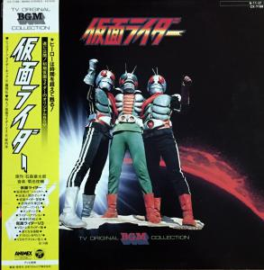 Kamen Rider TV ORIGINAL BGM COLLECTION. Front. Click to zoom.