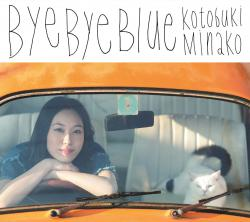 Bye Bye Blue - Single. Передняя обложка. Click to zoom.