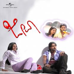 Jeeva Original Motion Picture Soundtrack - EP. Передняя обложка. Click to zoom.