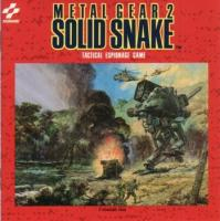 Metal Gear 2: Solid Snake. Передняя обложка. Click to zoom.