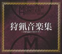 Monster Hunter Hunting Music Collection ~ 3rd Anniversary Commemorative Best Track ~. Передняя обложка. Click to zoom.