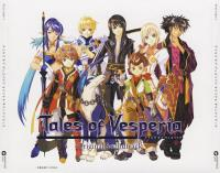 Tales of Vesperia Original Soundtrack. Передняя обложка. Click to zoom.