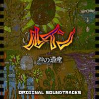 Ruin ~Kami no Isan~ Original Soundtracks. �������� �������. Click to zoom.