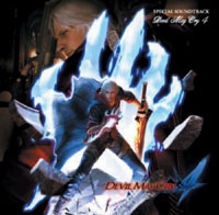 Devil May Cry 4 Special Soundtrack. Передняя обложка. Click to zoom.