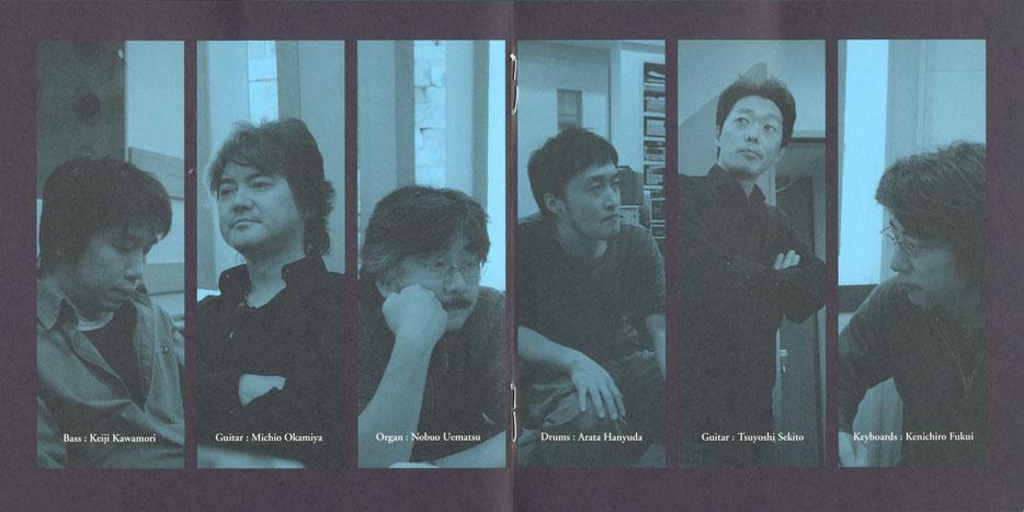 Japonya'da Bir Kara Büyücü: Nobuo Uematsu