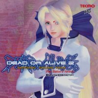 Dead or Alive 2 Original Sound Trax PlayStation 2 Version. Передняя обложка. Click to zoom.