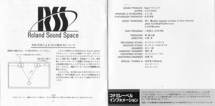 Gradius Perfect Selection Soundtrack From Gradius Perfect