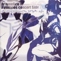 Ar tonelico Hymmnos concert Side Blue -Reading the Stars ~Hoshiyomi~-. �������� �������. Click to zoom.