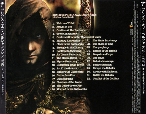 Prince Of Persia Warrior Within Soundtrack Full