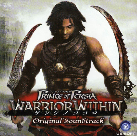 Prince Of Persia Warrior Within Soundtrack