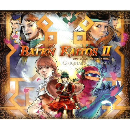 Motoi Sakuraba - Baten Kaitos Official Soundtrack