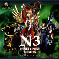 Ninety-Nine Nights Original Soundtrack. �������� �������. Click to zoom.