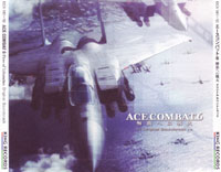 Ace Combat 6 Fires of Liberation Original Soundtrack. Передняя обложка. Click to zoom.