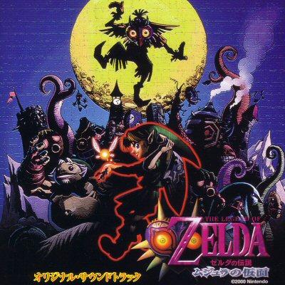 Legend of Zelda: Majora's Mask Original Soundtrack, The
